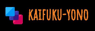 Kaifuku-Yono.jp